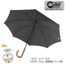 Pato rear air ride A2604 more than 70cm light weight jump umbrella