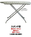 Solid type iron-stand type Saito ironing units industrial