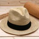 Panama hat (Panama hat) Eck staple fiber Lesch