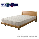 Air mesh single size tall handloom ability mattress