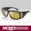 -Over sunglasses Fitons fictions 2 sunglasses shading UV