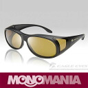 -Shaded sunglasses UV fictions 2 small type-over sunglasses Fitons