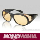 -Over sunglasses Fitons fictions stimu light sunglasses UV Chamber in the indoor