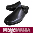 E specialist tree nursery slippers (business sandals) 2500 formal type
