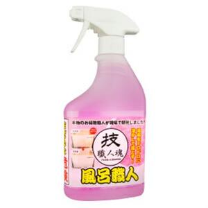 頑固な湯垢に 技・職人魂 風呂職人 500ml