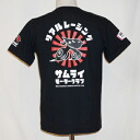 SMT14-104 - black - shirt short sleeve T, Samurai Automobile Club 14 - 104-SMT14104-SAMURAIJEANS-Samurai jeans T shirts