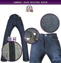 S 001JP-WA model - SAMURAIJEANS-Samurai jeans denim jeans
