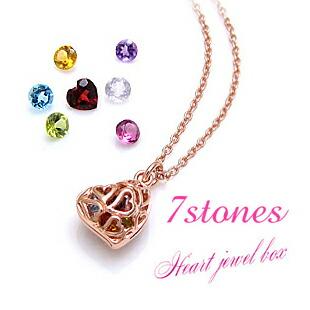 七色の宝石ネックレス