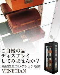 コレクションボード