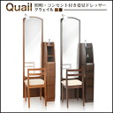 full length mirror dressing table images