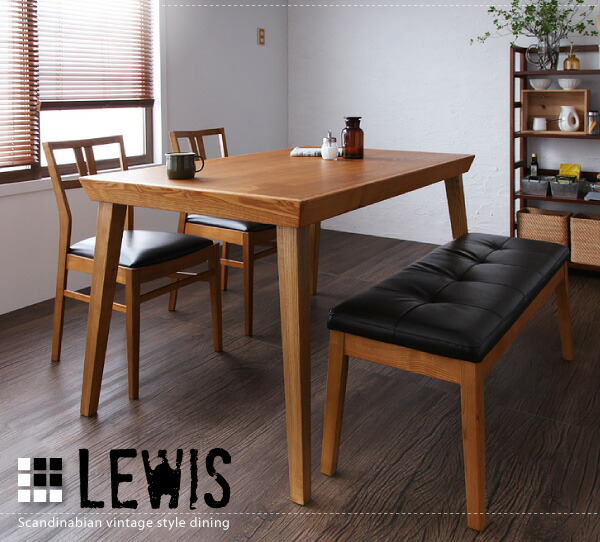 Black and Wood Dining Table with Bench