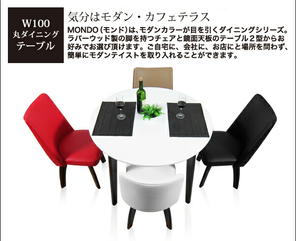 Ookawakagu rakuten global market white like fashionable for Mail order furniture stores