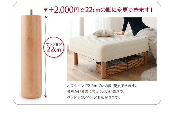 ベッド 小さめ ベッド : 脚付きベッド ベッド ...