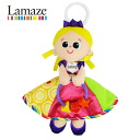 Lamaze( Lamaze) is most suitable for pretty Princess Sophie outing toy cognitive education playground equipment celebration present