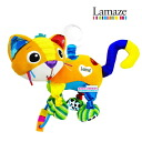 It is most suitable for an outing toy present delivery celebration of the kitten which LAMAZE Lamaze has a cute! !