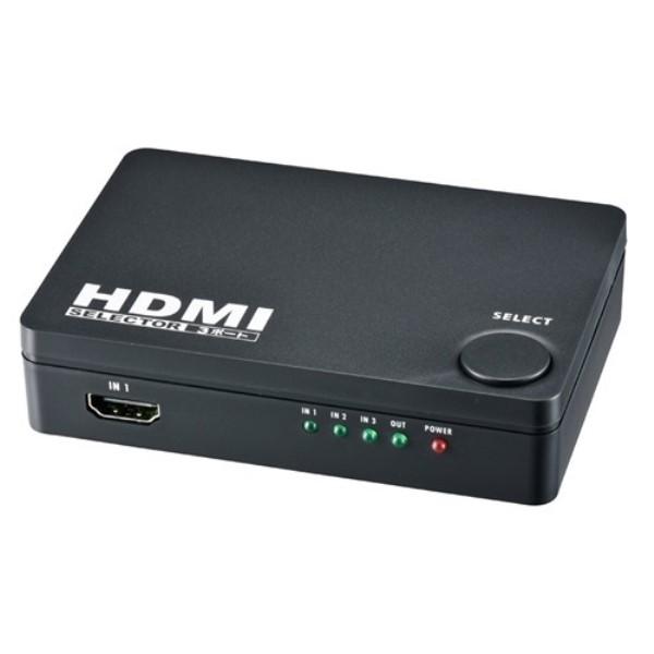 【期間限定ポイント5倍】AudioComm 4K/3D対応 HDMIセレクター 3入力1出力 パッシブ型 ブラック AV-S03S-K
