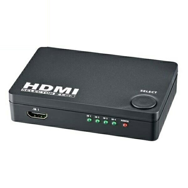 AudioComm 4K/3D対応 HDMIセレクター 4入力1出力 パッシブ型 ブラック AV-S04S-K