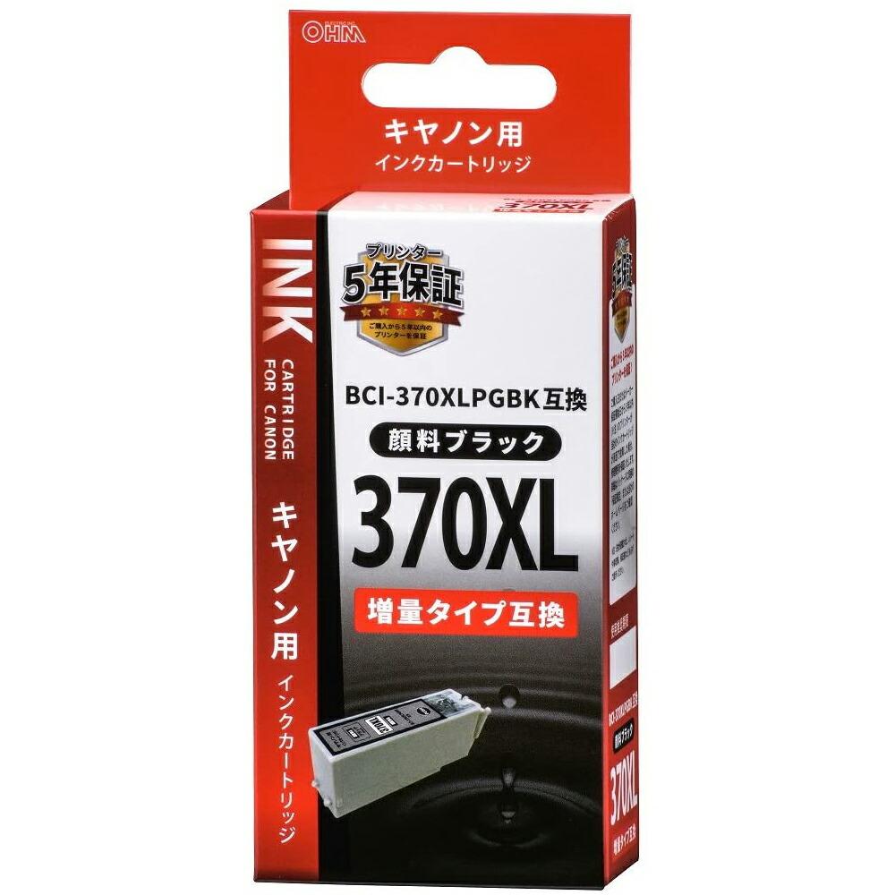 OHM キヤノン互換インク BCI-370XLPGBK互換 顔料ブラック×1 INK-C370XLB-BK