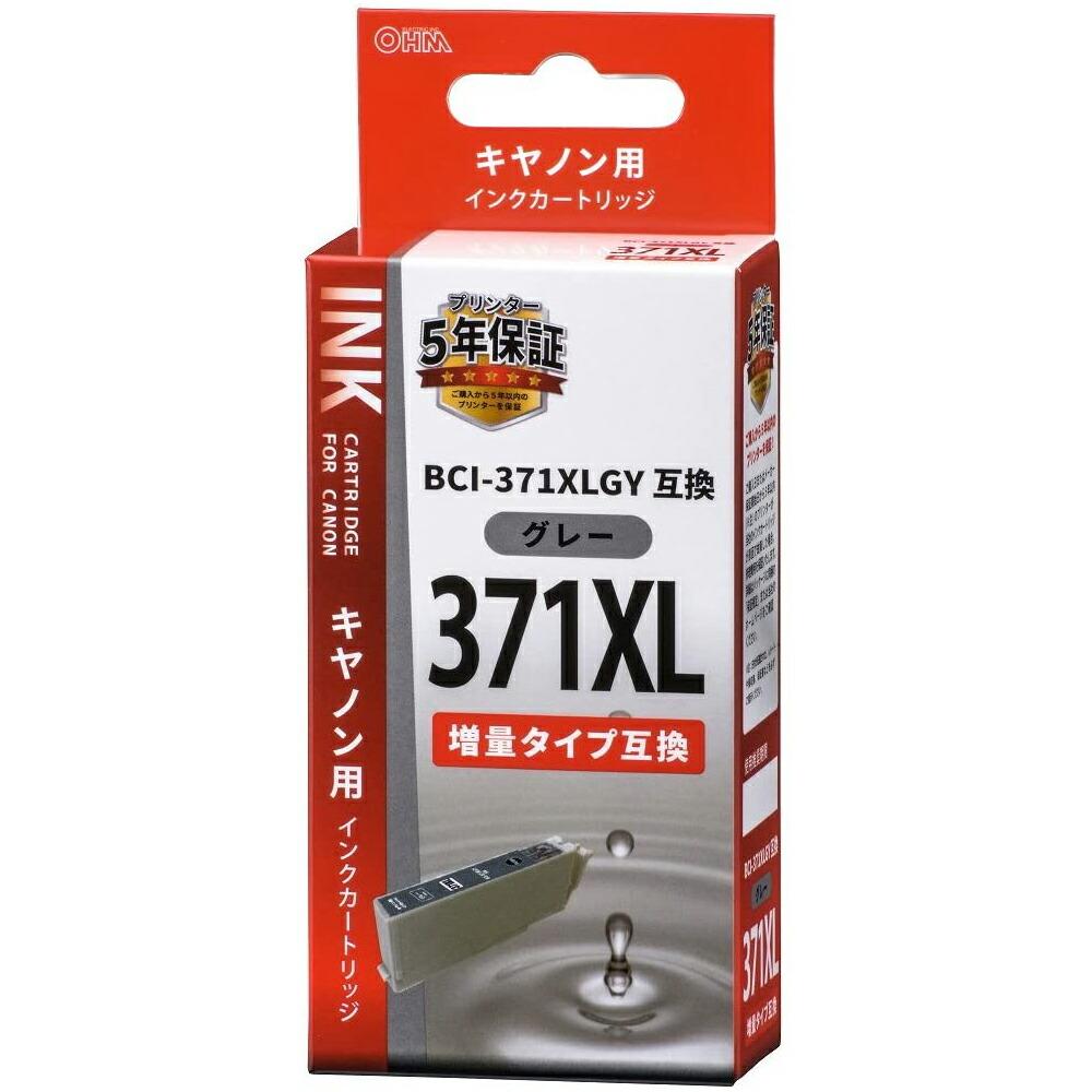 OHM キヤノン互換インク BCI-371XLGY互換 グレー×1 INK-C371XLB-GY