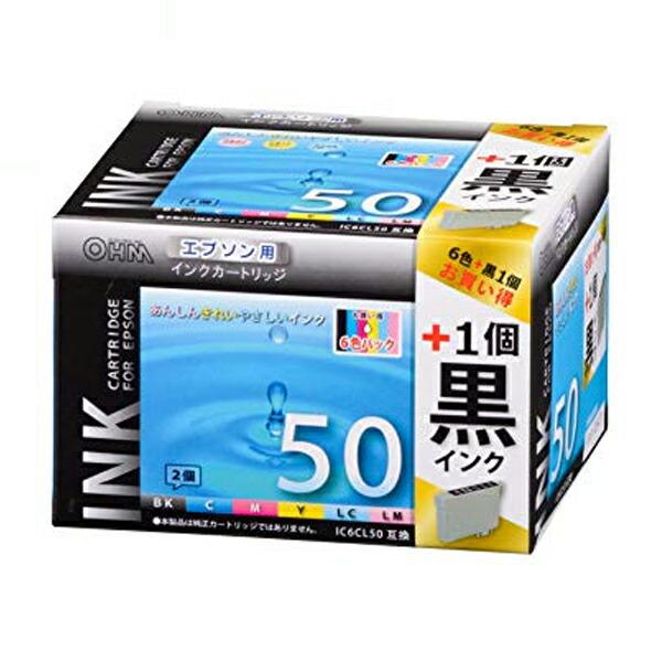 【期間限定ポイント2倍】【送料無料】OHM エプソン互換インク IC6CL50互換 6色パック+ブラック×1 INK-E50B-6P-1