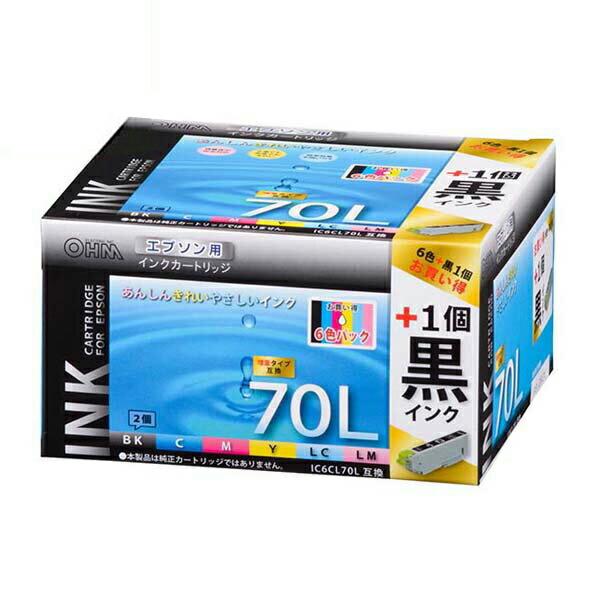 【期間限定ポイント2倍】【送料無料】OHM エプソン互換インク IC6CL70L互換 6色パック+ブラック×1 INK-E70LB-6P-1