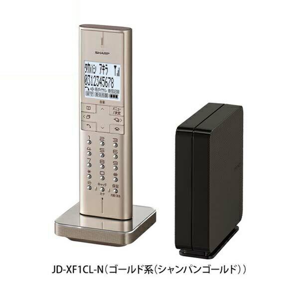 【送料無料】シャープ デジタルコードレス電話機 送信機+子機1台 シャンパンゴールド JD-XF1CL-N