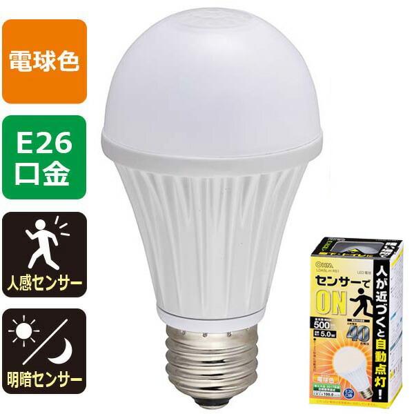 OHM 人感・明暗センサー付LED電球 電球色 40W/500lm/E26 連続点灯モード搭載 LDA5L-HR51