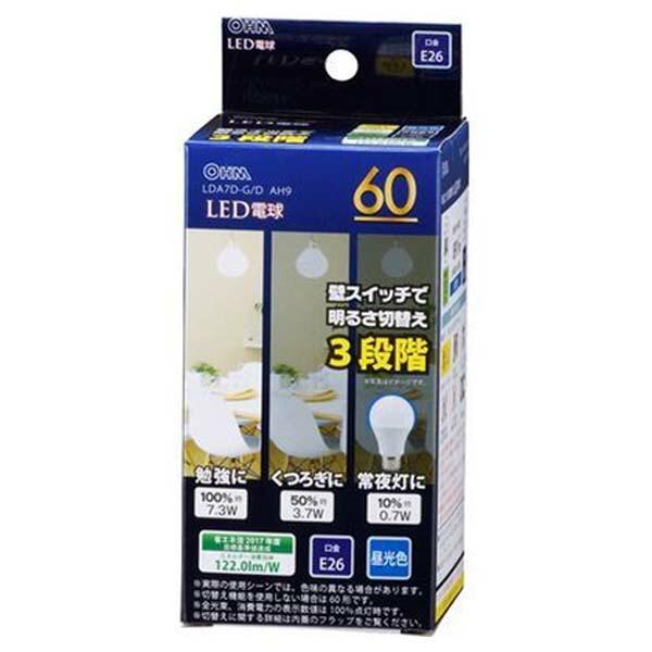 OHM LED電球 昼光色 60W/891lm/E26/広配光220°/密閉形器具対応/調光機能付 LDA7D-GDAH9
