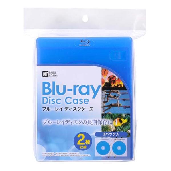OHM ブルーレイディスクケース 2枚収納×3パック BD/DVD/CD対応 OA-RBDC2-3