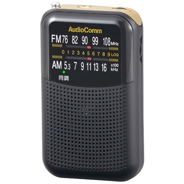AudioComm AM/FMポケットラジオ FMステレオ対応 RAD-P130N