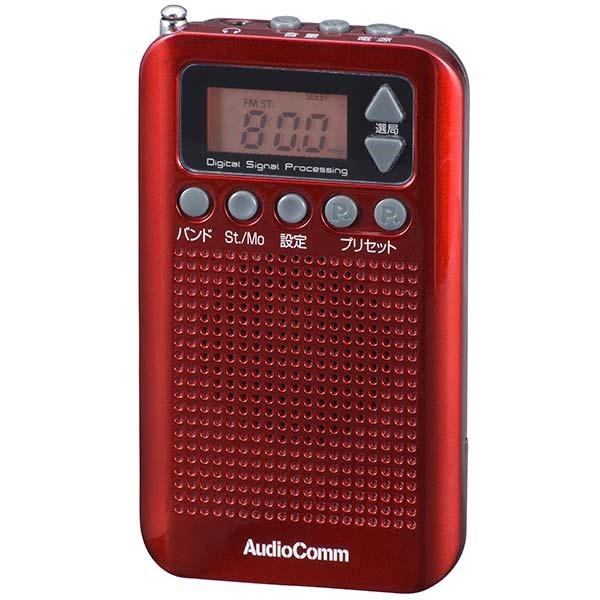 AudioComm DSP式 スピーカー搭載ポケットラジオ ステレオイヤホン付 レッド RAD-P350N-R