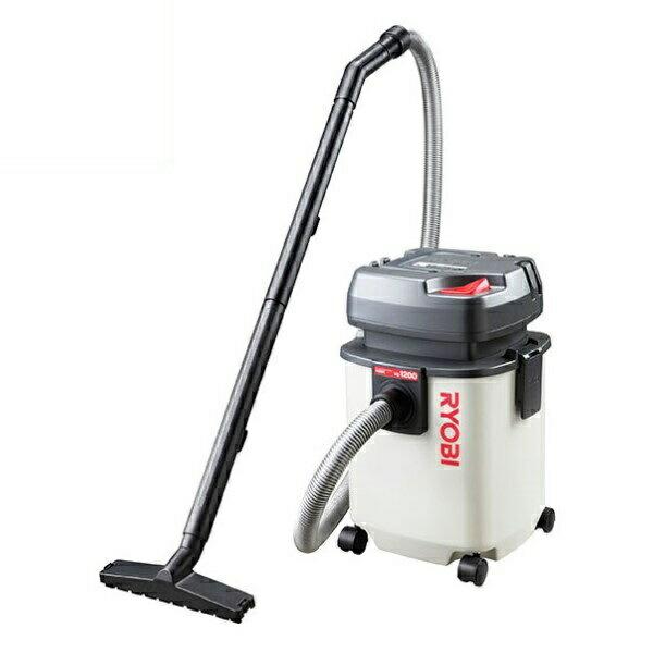 【送料無料】RYOBI/リョービ 乾湿両用クリーナー 集塵機 吸込仕事率160W VC-1200