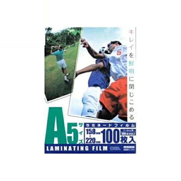 OHM ラミネートフィルム 100ミクロン A5サイズ 100枚 LAM-FA51003