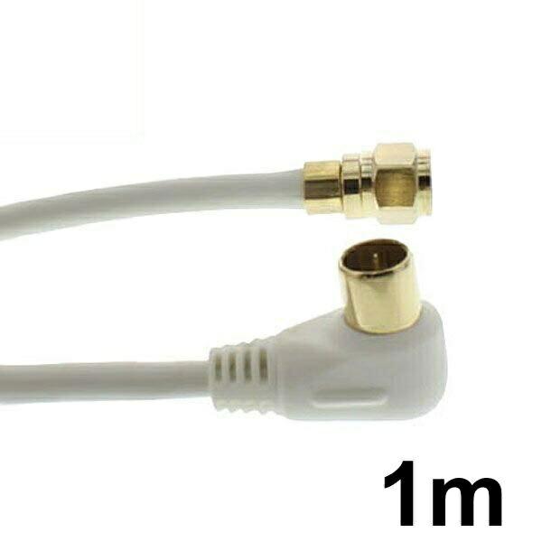 【期間限定ポイント2倍】マックステル S2CFBアンテナケーブル デジタル放送対応 LF型 1m 金メッキプラグ 2CK-LF1-EP