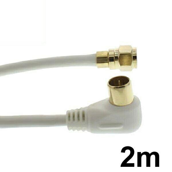 【期間限定ポイント2倍】マックステル S2CFBアンテナケーブル デジタル放送対応 LF型 2m 金メッキプラグ 2CK-LF2-EP