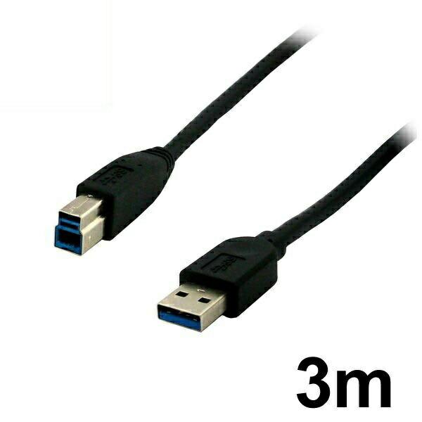 【返品保証】USB3.0ケーブル 3m A-Bタイプ ブラック