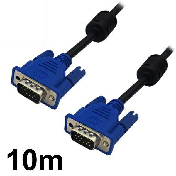 【返品保証】VGAケーブル 10m φ5.5mm ミニD-sub15ピン ディスプレイケーブル