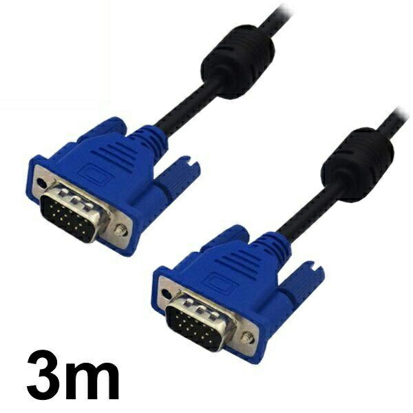 【返品保証】VGAケーブル 3m φ5.5mm ミニD-sub15ピン ディスプレイケーブル
