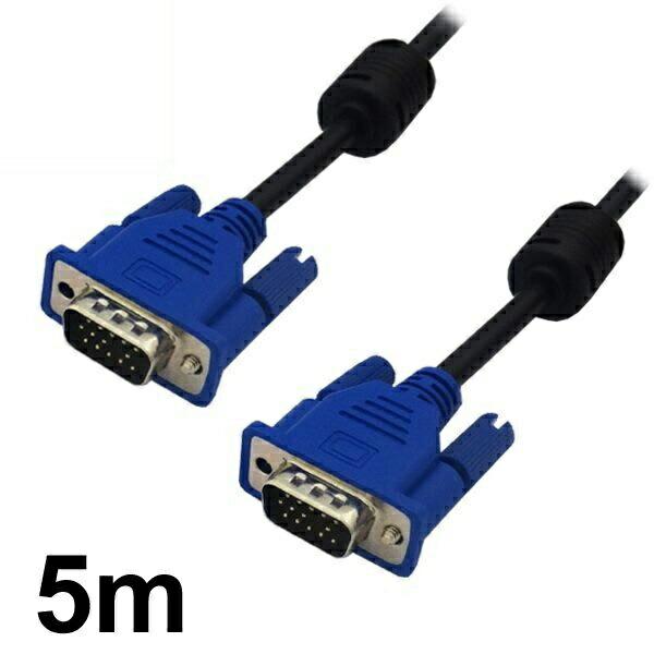 【返品保証】VGAケーブル 5m φ5.5mm ミニD-sub15ピン ディスプレイケーブル