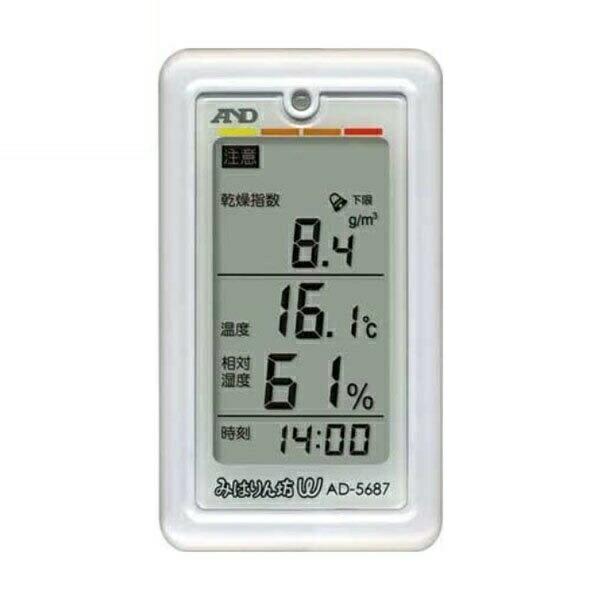 【期間限定ポイント2倍】【ネコポス送料無料】A&D/エー・アンド・デイ くらし環境温湿度計 みはりん坊W AD-5687