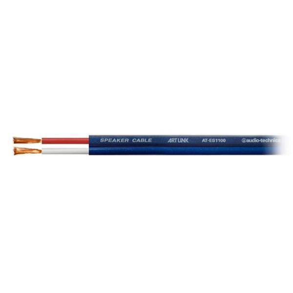 オーディオテクニカ ARTLINK E スピーカーケーブル AT-ES1100 (切り売り)