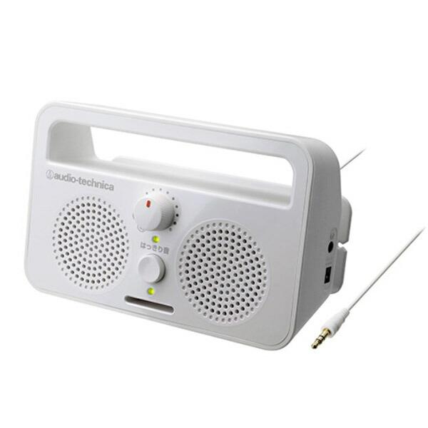 【期間限定ポイント2倍】オーディオテクニカ サウンドアシスト アクティブスピーカー AT-SP230TV