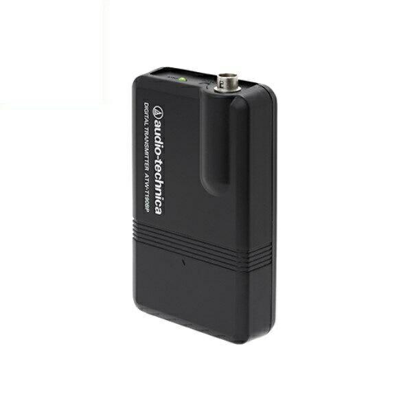 【送料無料】オーディオテクニカ デジタルワイヤレストランスミッター ATW-SPシリーズ専用送信機 ATW-T190BP