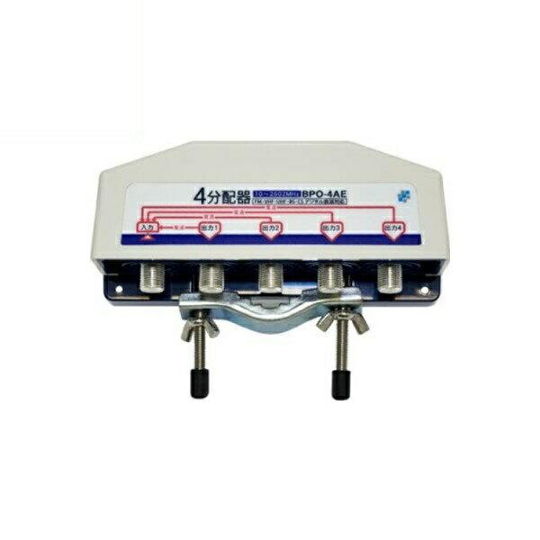 ソリッド 屋外用4分配器 全端子電通 地デジ・BS・CS対応 BPO-4AE