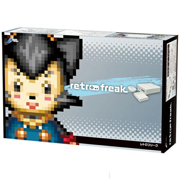 【送料無料】サイバーガジェット レトロフリーク  レトロゲーム互換機 通常版 CY-RF-A