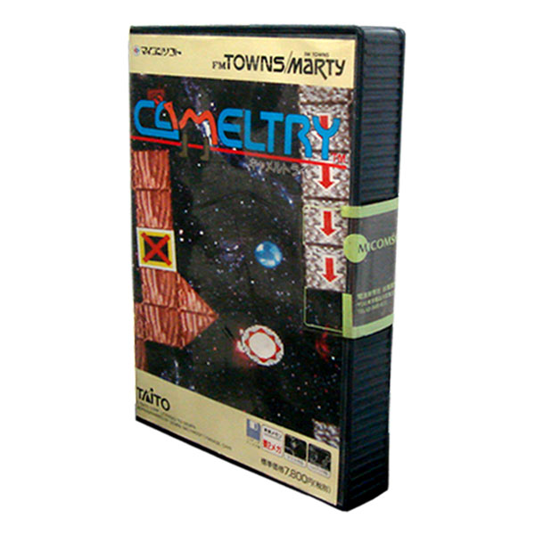【72時間限定ポイント5倍】FM TOWNS用 CAMELTRY/キャメルトライ 3.5インチディスク版 新品