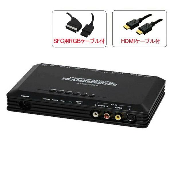 【送料無料】【限定パック】 マイコンソフト フレームマイスター SFC用RGBケーブルセット HDMIケーブル付 DP3913547-SFC