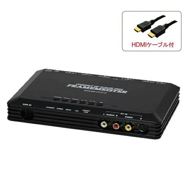 【72時間限定ポイント5倍】【送料無料】マイコンソフト FRAMEMEISTER N/フレームマイスターN XRGB-mini HDMIケーブル付 DP3913547
