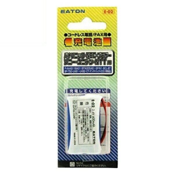 【ネコポス送料無料】イートン コードレスホン子機用充電池  パナソニック・NEC・NTT・ブラザー・ソニー同等品 E-02