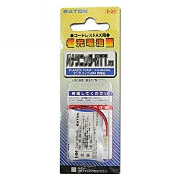 【ネコポス送料無料】イートン コードレスホン子機用充電池  パナソニック・NTT同等品 E-04